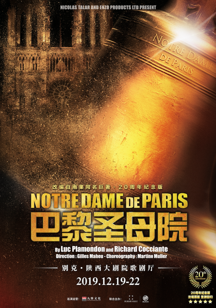 French Musical Notre-Notre Dame de Paris