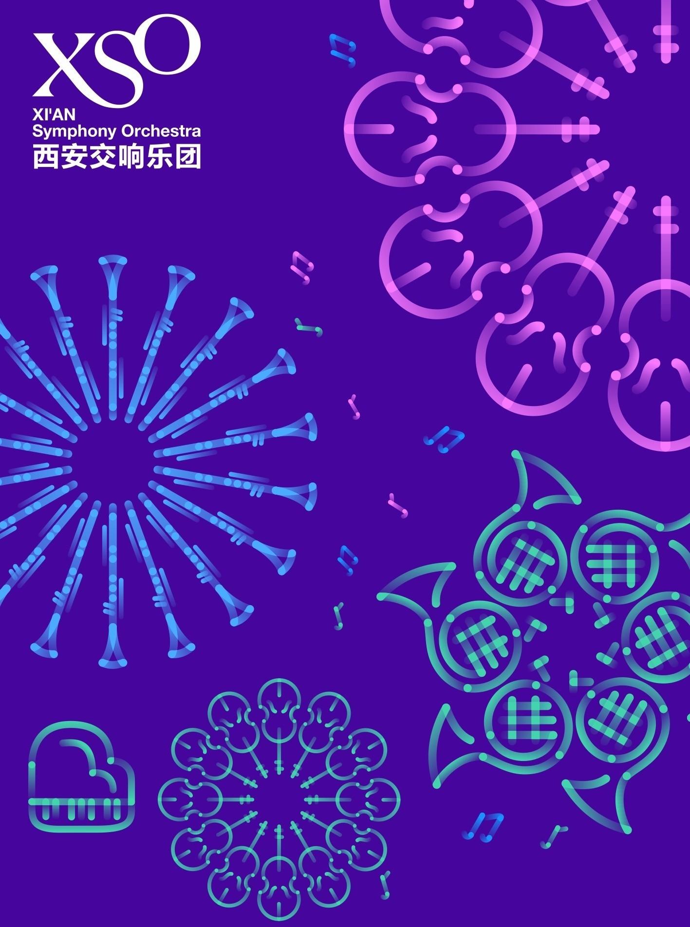 """【XSO2019乐季】""""乐器总动员"""" XSO室内乐音乐会"""