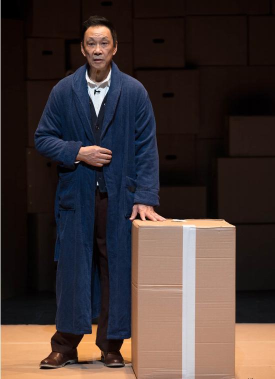 【第八届西安戏剧节邀请单元】王学圻、杨壹童主演《爸爸的床》