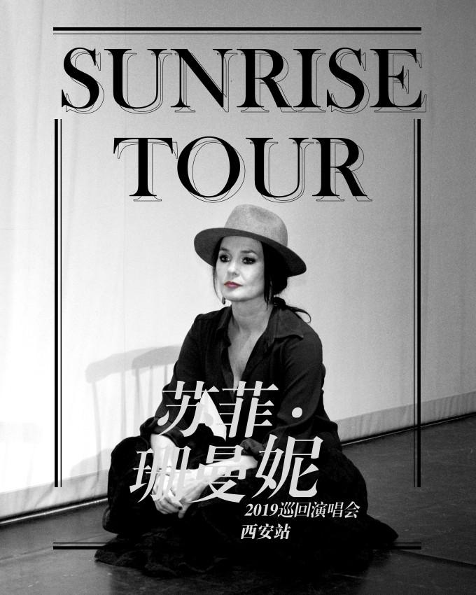【万有音乐系】Sunrise Tour 苏菲·珊曼妮2019巡回演唱会西安站