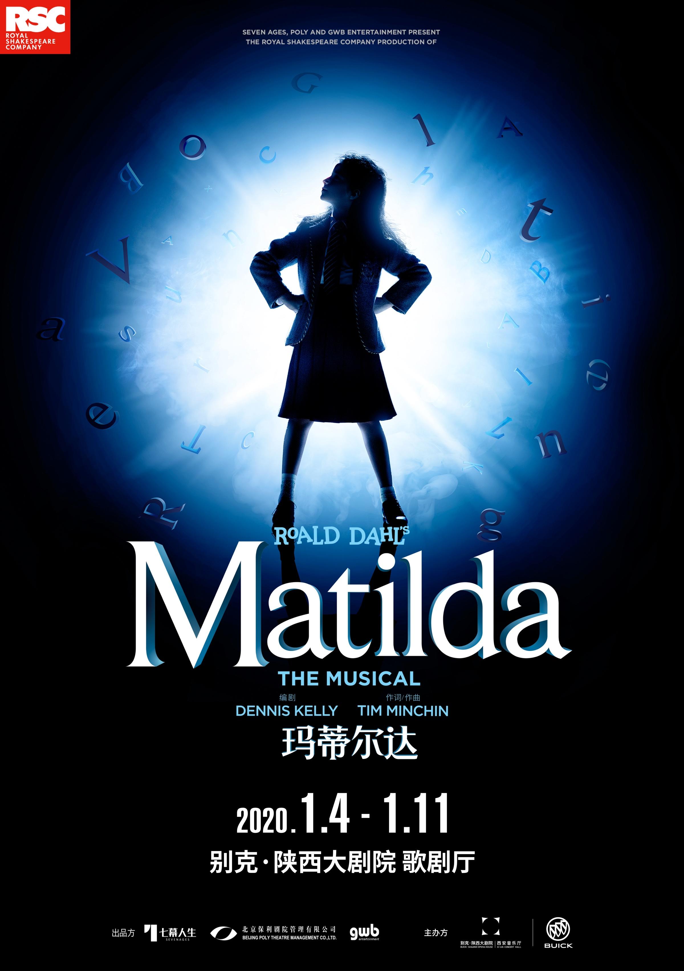 English Musical-Matilda