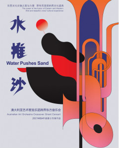 Water Pushes Sand-Australian Art Orchestra Crossover Orient Concert