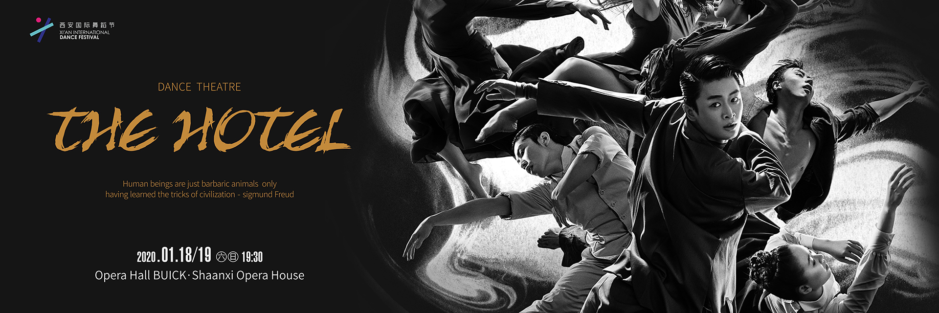 Dance Theatre --- The Hotel by Li Xing Studio【2nd Xi'an International Dance Festival】
