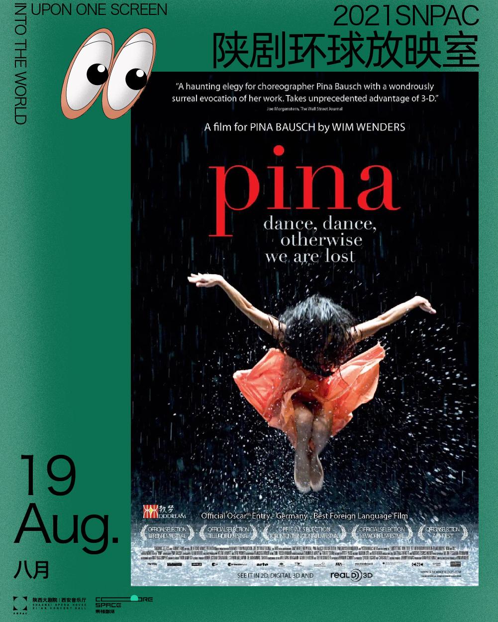 【SNPAC Global Screening】Pina