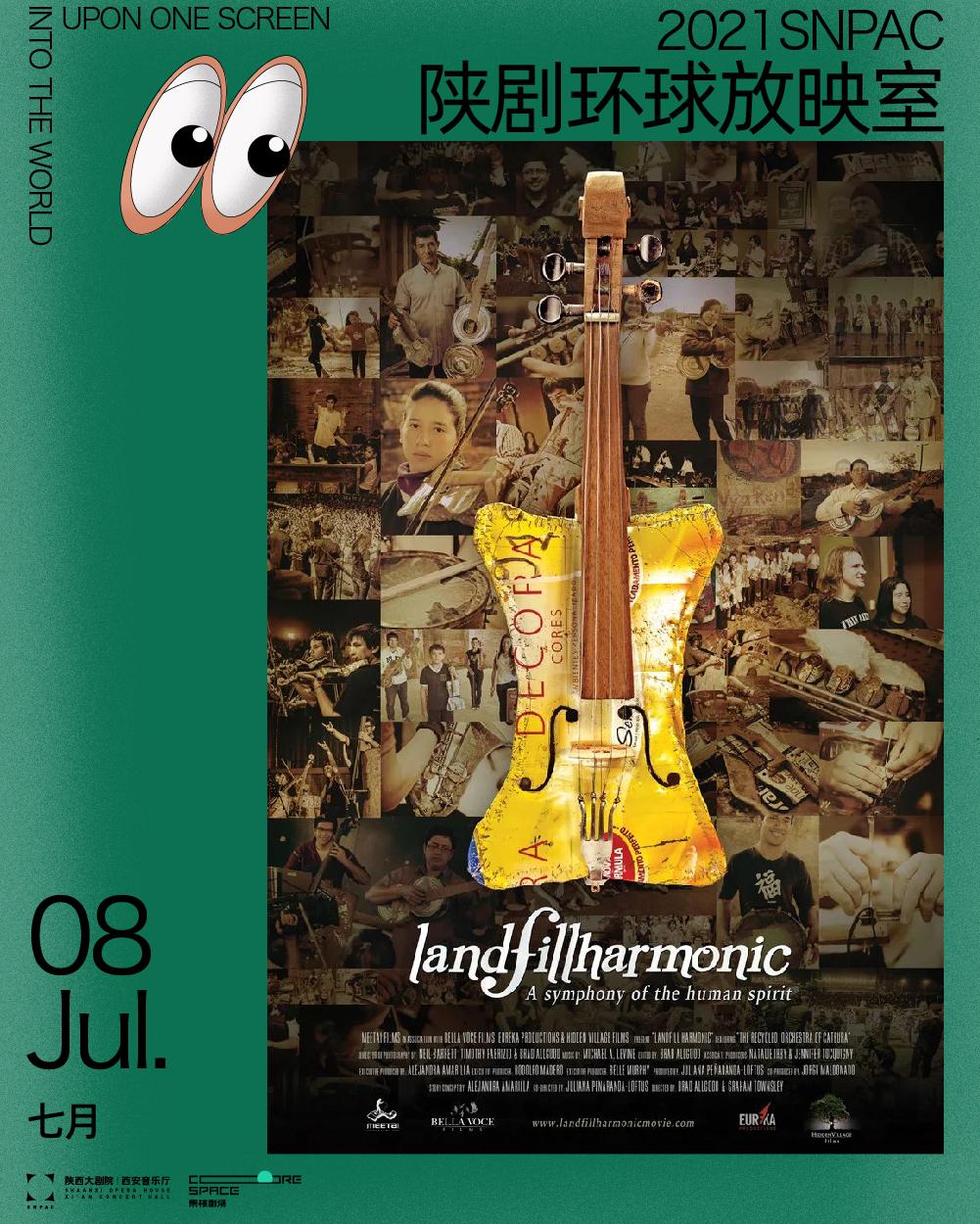 【SNPAC Global Screening】Landfill Harmonic