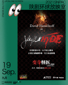 NT Live Jekyll & Hyde (Musical)