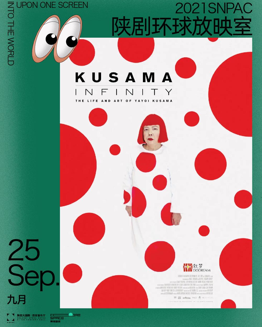 【SNPAC Global Screening】Kusama-Infinity